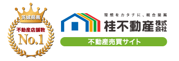 桂不動産売買サイト