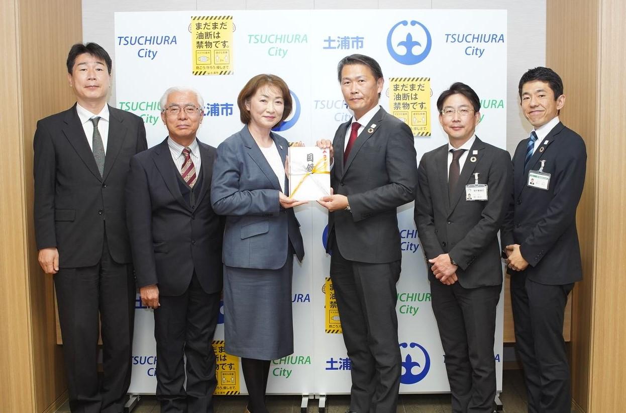 donation-tsuchiura-city