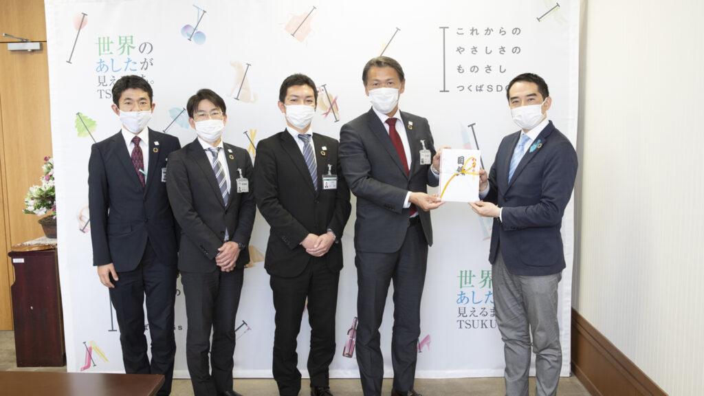 tsukuba-city-donation